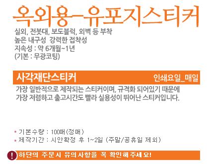 15옥외-유포지.png